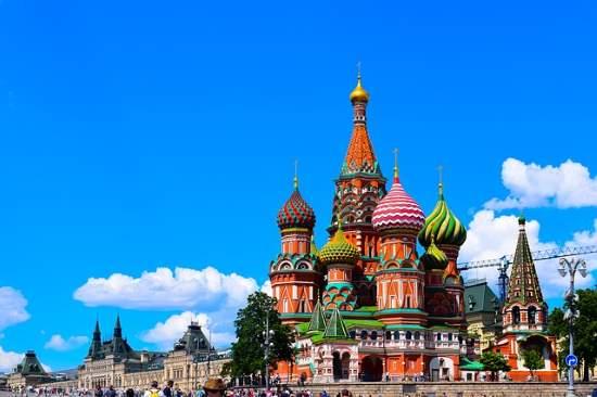 Letiště Moskva