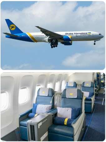 Letecká společnost Ukraine Airlines UIA