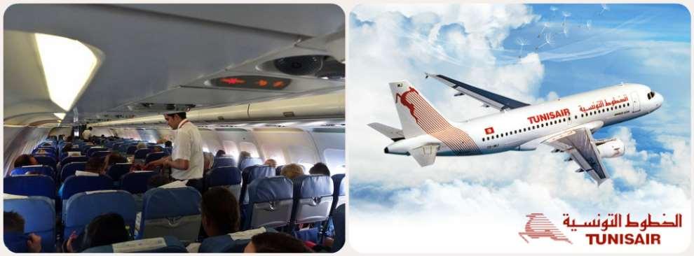 TUnisair letecká společnost